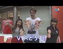 外国人スロッタートムの今がすろドキッ!第181話(1/2)