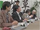3/3【討論!】内閣改造とこれからの日本[桜H26/9/6] thumbnail
