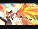 【ニコニコ動画】【東方Vocal】KIRISAME MAGIC【DiGiTAL WiNG feat.花たん】を解析してみた