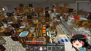 【Minecraft】科学の力使いまくって隠居生活隠居編 Part76【ゆっくり実況】