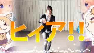 『ようかい体操第一』踊ってアレンジし歌@てみた。 thumbnail