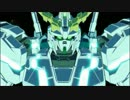 【ガンダムUC】最終決戦 ネオ・ジオング対ユニコーン&ノルン thumbnail