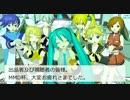 【第13回MMD杯】個人表彰【演奏動画】