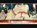 MADニュース vol.24 「人間国宝」