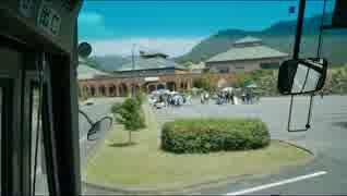 【前面展望】横川駅前ーめがね橋【JRバス横軽線・特撮ロケ付き】