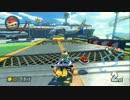【実況】(高画質)マリオカート8を極めるわ77【マリオカート8】 thumbnail