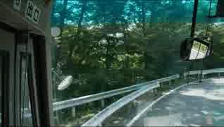 【前面展望】めがね橋(近辺)ー熊ノ平(近辺)【JRバス横軽線】
