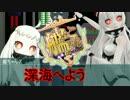 【艦これMMD】 姫ちゃんがリベンジするようです3 【艦隊これくしょん】