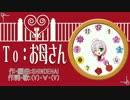 【ニコニコ動画】(V)・∀・(V)<To:お母さんを解析してみた