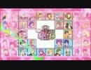 【合唱】42人でニコニコ動画紀行録【歌ってみた】 thumbnail