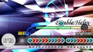 【太鼓さん次郎】Double Helix【xi】