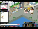 【ニコニコ動画】【神回】 渋谷のキング コレコレ ろりこ 石川典行 【スカイプ会議】を解析してみた