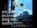 【ニコニコ動画】未来電波基地 - 田中慎弥を解析してみた