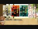 【東方卓遊戯】EXボスのSW2.0 キャラメイク【SW2.0】
