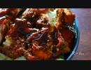 【ニコニコ動画】ミニ丼いろいろ作ってみた#4【8種】を解析してみた