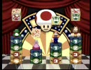 マリオパーティ2 ミニゲームコースター でっていうグリーンチーム Vol.5