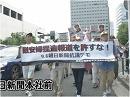 【草莽崛起】慰安婦報道を許すな、9.6 朝日新聞抗議デモ[桜H26/9/8]