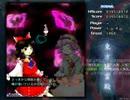 【実況】東方大好き君のSTG-地霊殿-【Part4】 thumbnail