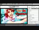 ラジオせんとす 第96回放送 ゲスト:フヅキミユウ thumbnail