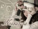 みとせのりこ『Nostalgia~Noriko Mitose Retro Works Best~』全曲試聴クロスフェード