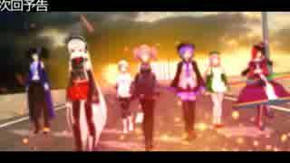 【MMDアニメ】UTAU グランド エイト ヒーローズ