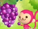 ピンキーわくわく旅ストロ 第4話 おいしいフルーツみつけたよ!