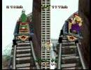 マリオパーティ2 ミニゲームコースター でっていうグリーンチーム Vol.6