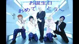 【アルスマグナ】LUVORATORRRRRY!【踊ってみた】