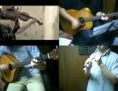 【ニコニコ動画】オリジナル曲「脈打つ大地と踊れ」アイリッシュ楽器等で演奏してみたを解析してみた