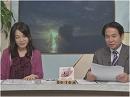 【経済】円相場と税制改正[桜H26/9/10]