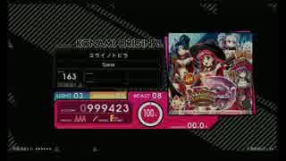【BeatStream】ミライノトビラ BEAST【外部出力】