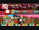 太鼓の達人キミドリ 双竜ノ乱 音源・譜面確認用 thumbnail