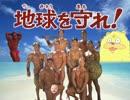 【ニコニコ動画】無駄に作った全裸騎士団コラまとめを解析してみた