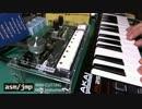 【ニコニコ動画】WAVファイルを演奏する楽器を作りたい その2を解析してみた