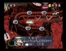 マリオパーティ2 ミニゲームコースター でっていうグリーンチーム Vol.7