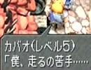 FINAL FANTASY IX を実況プレイ part37 thumbnail