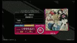 【BeatStream】回レ!雪月花 BEAST【外部出力】