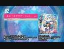 【艦これアレンジ】『君色羅針盤』 / A-One【XFD】