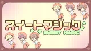 【犬猫店長】 スイートマジックを歌ってみた thumbnail