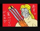 【ニコニコ動画】夜な夜な小声で寿司をにぎる【後編】を解析してみた