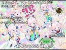 【Rana33874】プリキュア5、フル・スロットルGO GO!【カバー】