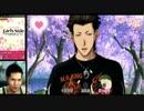 【顔出し実況】ガチムチ系オカマがときメモGS3やるわ♥【Part17】 thumbnail