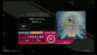 【BeatStream】共鳴のTrue Force BEAST【外部出力】