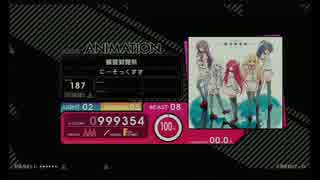 【BeatStream】精霊剣舞祭 BEAST【外部出力】