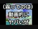 【GF企画】2回戦2Pとも・NoroVSルル・Sta【2Pとも・Noro視点】