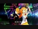 【杏音鳥音】マジカルシンメトリ【オリジナルMV付き】 thumbnail