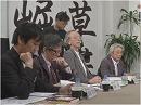 3/3【討論!】大捏造メディア・朝日新聞を糾す![桜H26/9/13] thumbnail