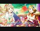 【ことぱな】Wonder zone【ラブライブ!】 thumbnail