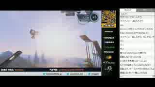 裏・顔TV!「Trials Fusion」ぺこス・KSK (2/6) 2014.9.5