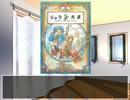 【ゆっくり×ヴァンガ】エミちゃん+αの旅紀行0-1【りゅうたま】